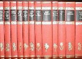 BooksEncyclopedia