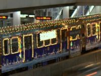 Ride the CTA Holiday Train