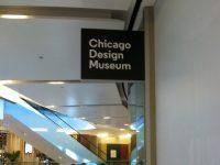 Free Chicago Design Museum