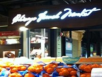 Chicago French Market: free musical performance