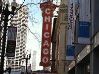 Landmarks Illinois Free Lectures