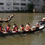 Chinatown Dragon Boat Races June 24