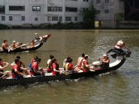 Chinatown Dragon Boat Races June 23