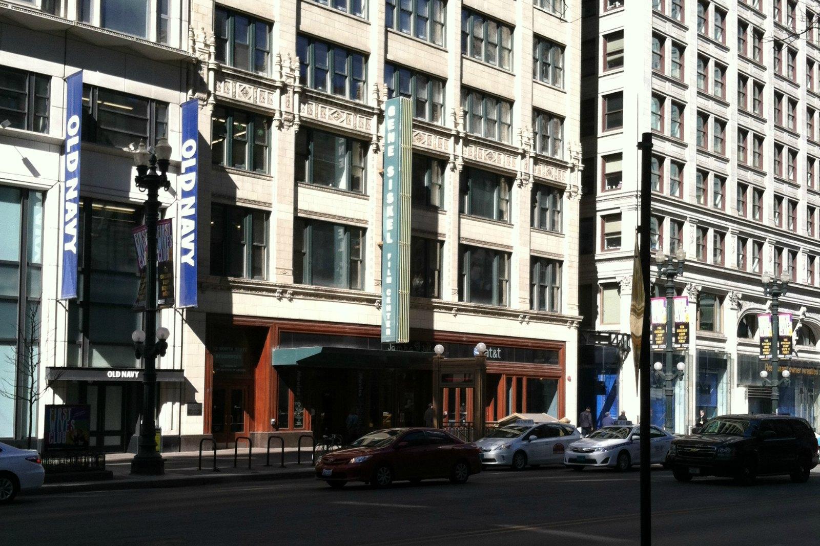 Discount admission to Gene Siskel Film Center