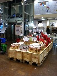 Sale display Eataly