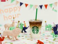 Starbucks Happy Hour Deal Sept 14