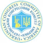 Ukrainian Days Festival Aug 25-26